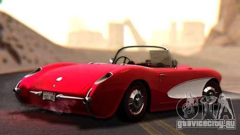 Chevrolet Corvette C1 1962 для GTA San Andreas вид сзади