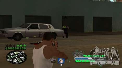 C-HUD Smoke Weed для GTA San Andreas шестой скриншот