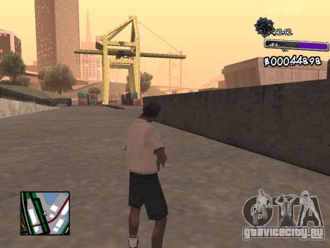 C-HUD Minimal для GTA San Andreas второй скриншот