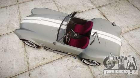 AC Cobra 427 PJ1 для GTA 4 вид справа