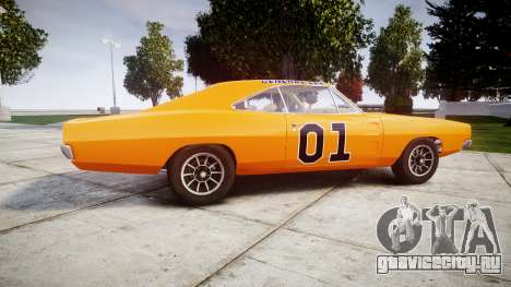 Dodge Charger RT 1969 General Lee для GTA 4 вид слева