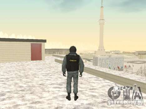 ОМОН МВД РФ для GTA San Andreas третий скриншот