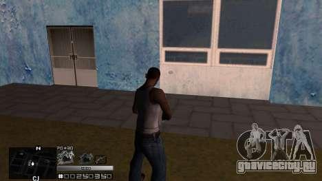 C-HUD Silver для GTA San Andreas второй скриншот