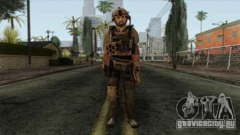 Modern Warfare 2 Skin 13 для GTA San Andreas