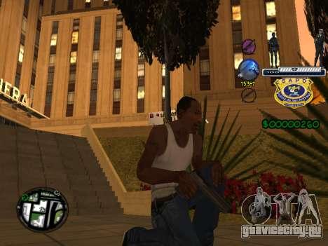 C-HUD Police S.A.P.D для GTA San Andreas третий скриншот