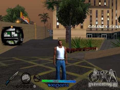 C-HUD COOL для GTA San Andreas третий скриншот
