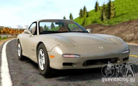 Mazda RX-7 1997 FD3s [EPM] для GTA 4