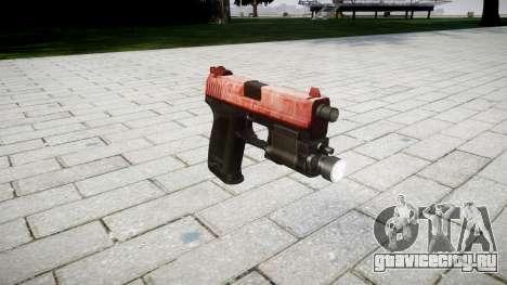 Пистолет HK USP 45 red для GTA 4