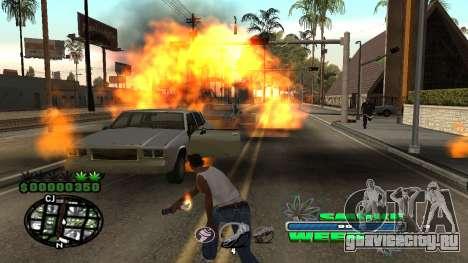 C-HUD Smoke Weed для GTA San Andreas пятый скриншот