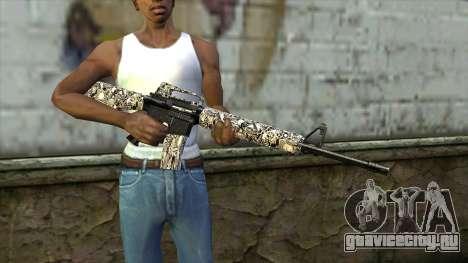 Новая Штурмовая Винтовка для GTA San Andreas третий скриншот