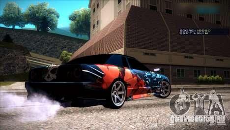 Винилы для Elegy для GTA San Andreas шестой скриншот