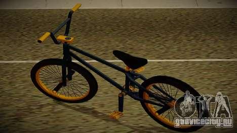 BMX Life edition для GTA San Andreas вид сзади слева