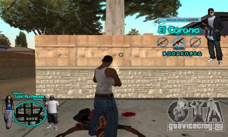 C-HUD Aztec El Corona для GTA San Andreas третий скриншот
