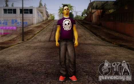 Ginos Ped 28 для GTA San Andreas