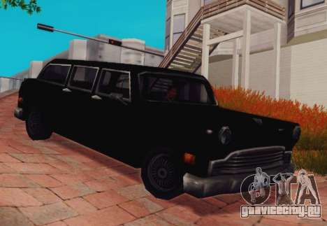 Cabbie Wagon для GTA San Andreas