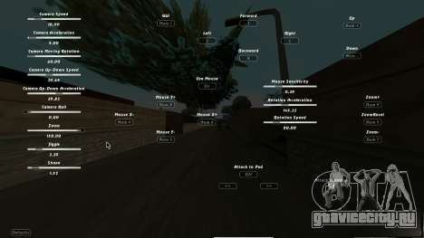 CumHunt - плагин для съемки видеороликов для GTA San Andreas второй скриншот
