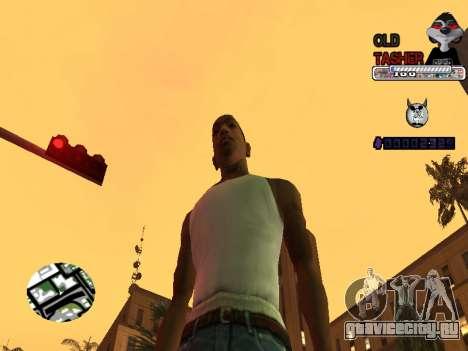 C-HUD Cesar Weezy для GTA San Andreas третий скриншот