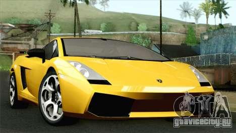 Lamborghini Gallardo 2005 для GTA San Andreas