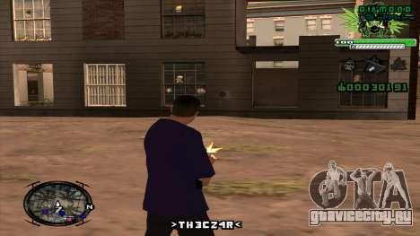 C-HUD для GTA San Andreas второй скриншот