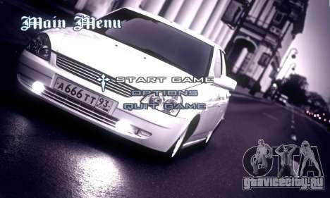 Меню Русские Автомобили для GTA San Andreas второй скриншот
