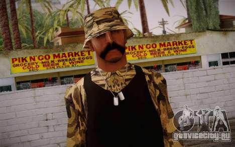 Ginos Ped 14 для GTA San Andreas третий скриншот