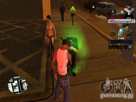 C-HUD Cesar Weezy для GTA San Andreas четвёртый скриншот