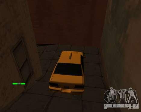Индикатор HP у автомобиля для GTA San Andreas