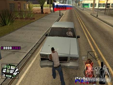 C-HUD RussiA для GTA San Andreas второй скриншот