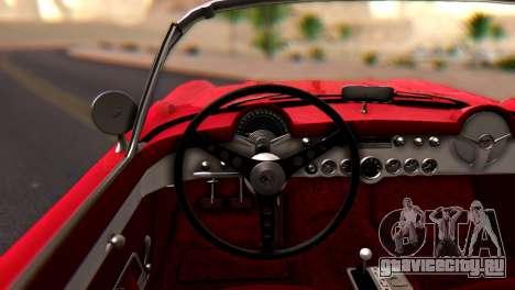 Chevrolet Corvette C1 1962 для GTA San Andreas вид справа