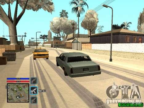 C-HUD Only Ghetto для GTA San Andreas шестой скриншот