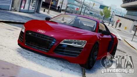 Audi R8 V10 Plus 2014 v1.0 для GTA 4
