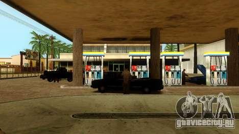 Оживление заправок Лос Сантоса для GTA San Andreas одинадцатый скриншот