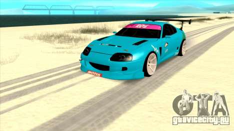 Toyota Supra Blue Lightning для GTA San Andreas