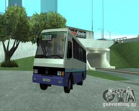 БАЗ А079.14 Турист для GTA San Andreas