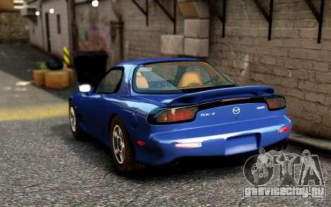 Mazda RX-7 1997 FD3s [EPM] для GTA 4 вид сзади слева