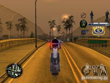 C-HUD Police S.A.P.D для GTA San Andreas пятый скриншот