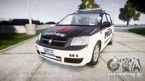 Dodge Grand Caravan LCPD [ELS] для GTA 4