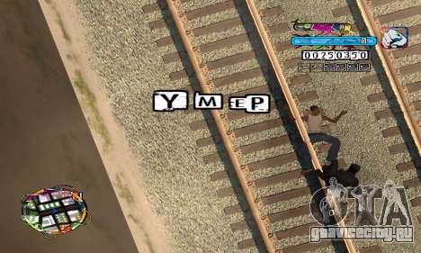 C-HUD Color для GTA San Andreas четвёртый скриншот