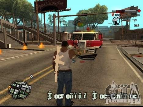 C-HUD Good для GTA San Andreas четвёртый скриншот