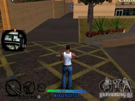 C-HUD COOL для GTA San Andreas второй скриншот
