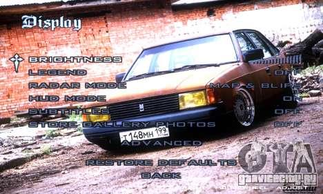 Меню Русские Автомобили для GTA San Andreas пятый скриншот