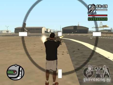 Двойное владением всем оружием для GTA San Andreas седьмой скриншот