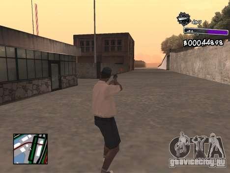 C-HUD Minimal для GTA San Andreas