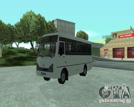 I-Van A07A для GTA San Andreas вид справа