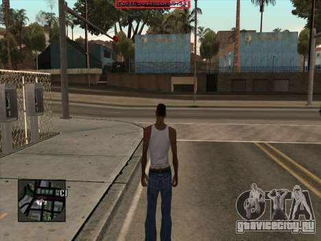 CLEO Date and Time для GTA San Andreas третий скриншот