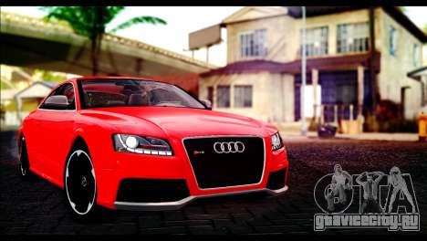 Audi RS5 Coupe для GTA San Andreas