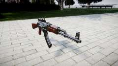 Автомат АК-47 Collimator