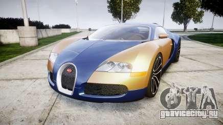 Bugatti Veyron 16.4 v2.0 для GTA 4