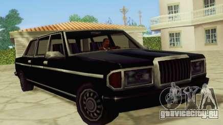 Admiral Limousine для GTA San Andreas