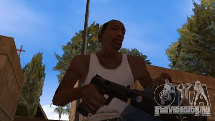 Hitman Weapon Pack v1 для GTA San Andreas